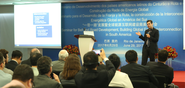 PSR participates in a Seminar on Global Energy Integration organized by GEIDCO